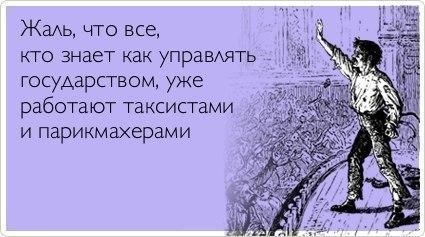 ●•°••★Качай пресс смехом!★•• °•●