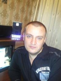 Владимир Негодов, 18 февраля 1998, Москва, id122033723