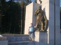 Юрий Васильев, 5 августа 1984, Чериков, id150352101