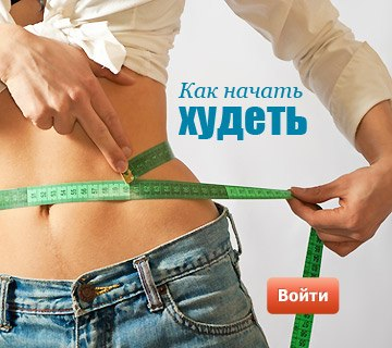 3 х дневная диета для похудения