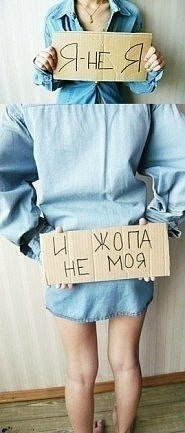 Polina Kuchuk, 20 декабря 1989, Минск, id37918119