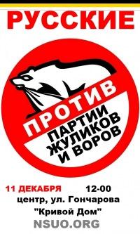 http://cs11407.vkontakte.ru/g32590239/a_de98fc33.jpg