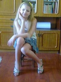 Альбина Михайленко, 25 апреля 1996, Луганск, id101638177
