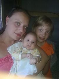 Александра Фролова-Кирикова, 3 ноября , Петрозаводск, id157101869
