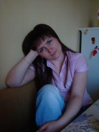 Ирина Владимирская, 8 января , Мыски, id57017924