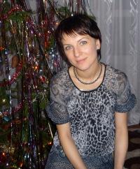 Екатерина Харитонова, 14 января , Ленинск-Кузнецкий, id160990673