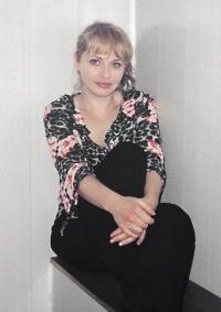 Клепа Анашина, 21 мая , Санкт-Петербург, id18724985