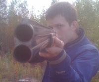 Вячеслав Валентинович, 18 августа 1984, Северодвинск, id29686847
