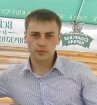 Вася Бахтин