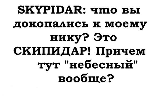 Bets fonbet com bets locale ru