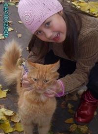 Анастасия Борисова, 1 февраля , Люберцы, id108181362