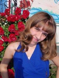 Taira Berejnoy, 3 мая 1988, Томск, id119401724