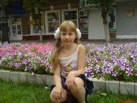 Алина Шатохина, 3 января 1989, Архангельск, id119976113