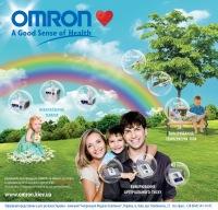 Omron Omron, 4 декабря 1999, Симферополь, id161437560