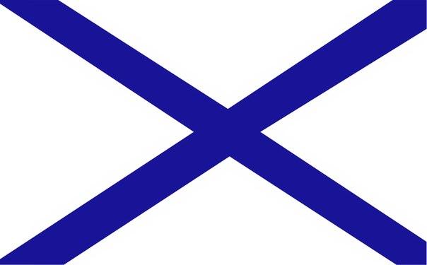 купить флаг ввс