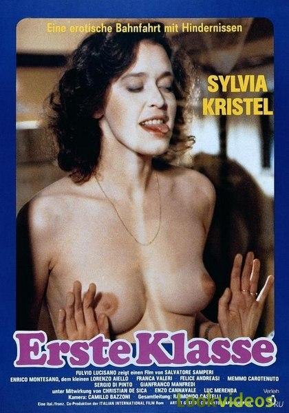 Смотрреть эротические фильмы вонлайне
