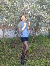 Анастасия Молодцова,