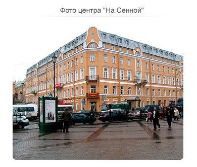 Бц на сенной временная регистрация кострома центр регистрации граждан кинешемское шоссе