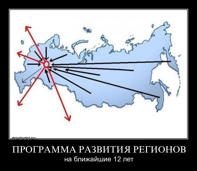 Пемзы насыпались как открыть счет в иностранном банке находясь в москве по-вашему, куда