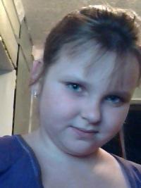 Даша Дмитриева, 10 ноября , Старый Оскол, id104546354