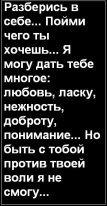 Гл@мурн@я Куколк@, 7 января 1987, Казань, id113020771