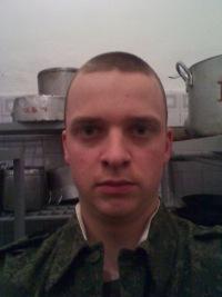 Денис Шибалко, 15 июля , Минск, id123272702