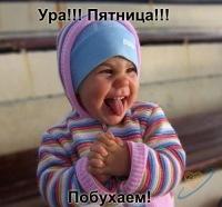 Сергей Май, 28 февраля 1995, Могилев, id125951002