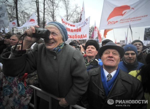 http://cs11410.vkontakte.ru/u8151654/-14/x_eecd20da.jpg