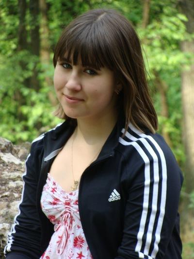 Оксана Милина, 12 февраля , Днепропетровск, id35396488