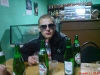 Дмитрий Яворский, 2 февраля 1991, Житомир, id123866349