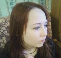Марина Истомина, 19 декабря 1994, Усть-Цильма, id129075471