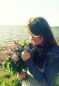 Дарья Степанова, Санкт-Петербург