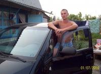 Александр Дзыгал, 21 августа 1992, Челябинск, id155732597