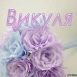 Алевтина Михайлова, 23 марта 1998, Арск, id158452781