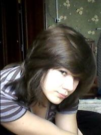 Анастасия Корнева, 27 октября 1997, Саяногорск, id65372187