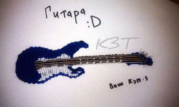 Как сделать такую гитарку