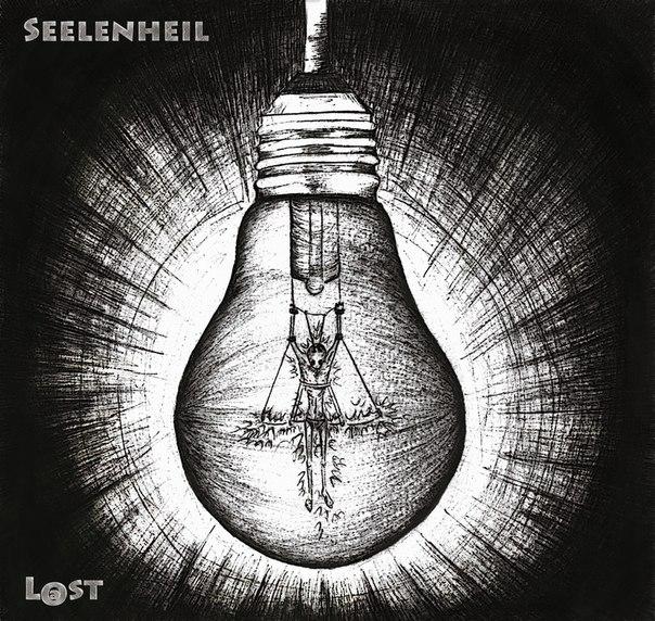 Дебютный альбом SEELENHEIL - L(a)st (2012)