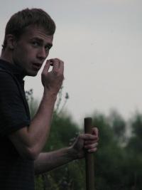 Дмитрий Логинов, 19 июля , Мариуполь, id112013186