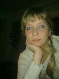 Александра Показаньева, 16 января 1990, Екатеринбург, id147610027