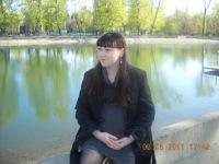 Марина Котова, 7 марта 1988, Барнаул, id161437563