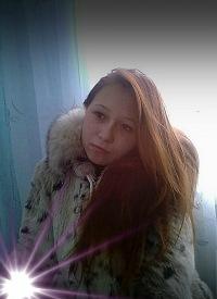 Аня Онегина, 26 января , Кемерово, id97362599