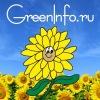 GreenInfo.ru - ЭНЦИКЛОПЕДИЯ РАСТЕНИЙ