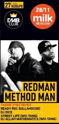 Method Man, 10 июля 1988, Брест, id107357250