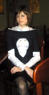 Татьяна Лазарь, Овидиополь