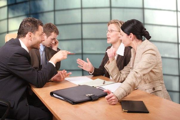 Проведение переговоров: тактика и стратегия
