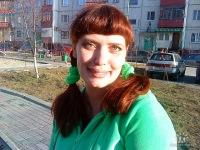 Наталья Меньщикова, 6 января 1984, Сургут, id105617546