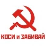 Андрей Кабаев, 1 мая , Москва, id117680812