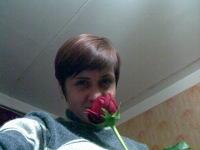 Татьяна Дмитричева, 10 июня 1974, Княгинино, id127649096
