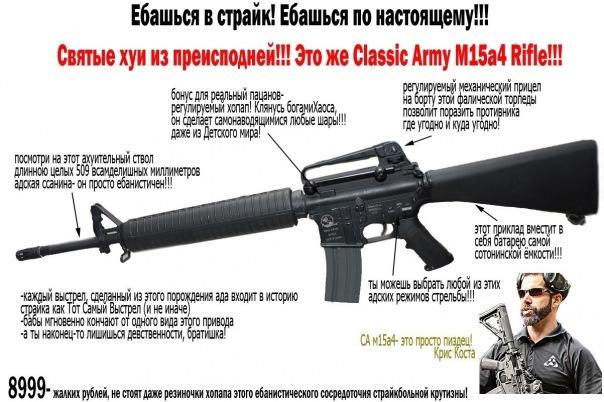 http://cs11414.vkontakte.ru/u3319250/5922806/x_8cda5cb9.jpg
