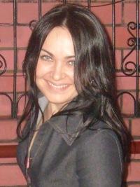Наталия Пецикьян, 11 июня 1993, Харьков, id44532158